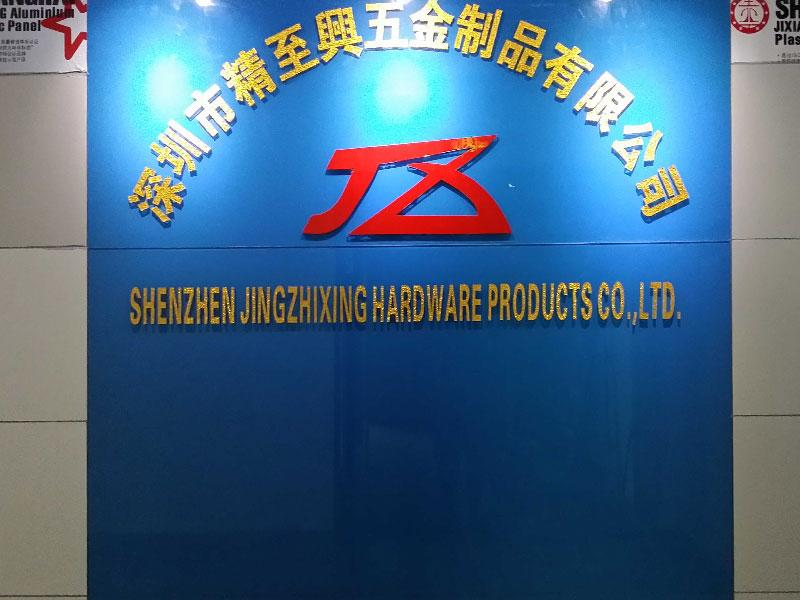 Jingzhixing Hardware Products Co., Ltd.