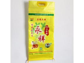 gravure printing laminated PP woven packaging bags for rice