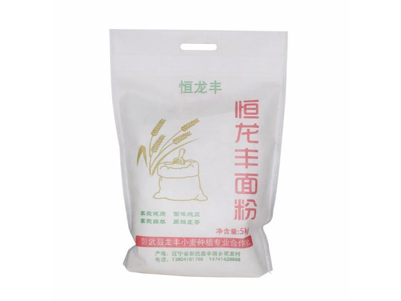hot sale d cut printed non woven flour packaging bags