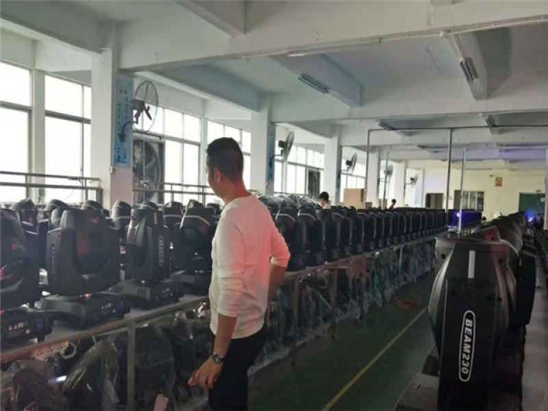 Guangzhou Lifeng Stage Lighting Equipment Co., Ltd.