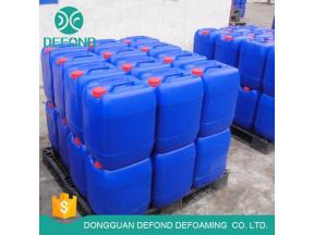 High Solid Content Silicone Beer Bottle Cleaning Agent Defoamer chemical degreaser