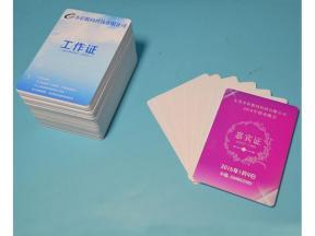 Custom Business Membership ID Card 70x100mm 80x120mm