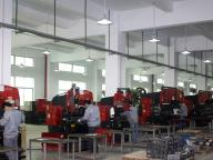 Shenzhen Goyuda Hardware Products Manufacturing Co.ltd