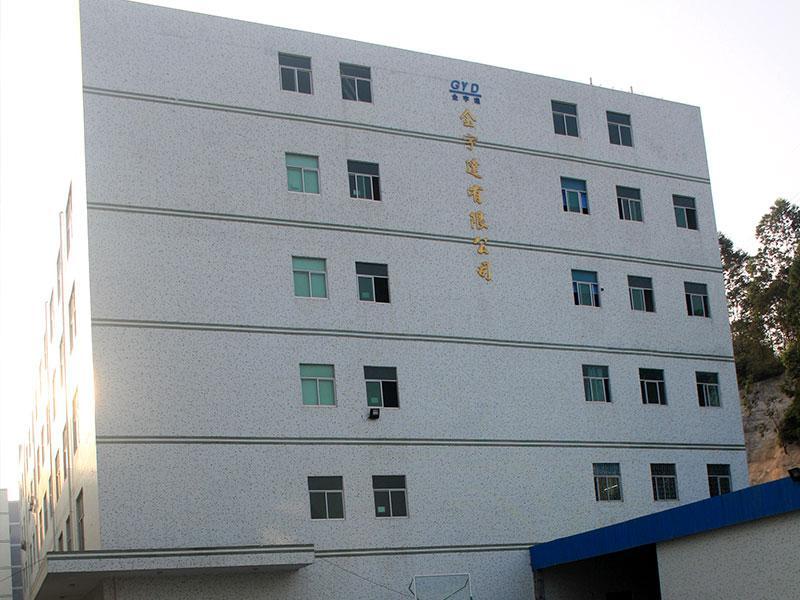 Shenzhen Goyuda Hardware Products Manufacturing Co.ltd