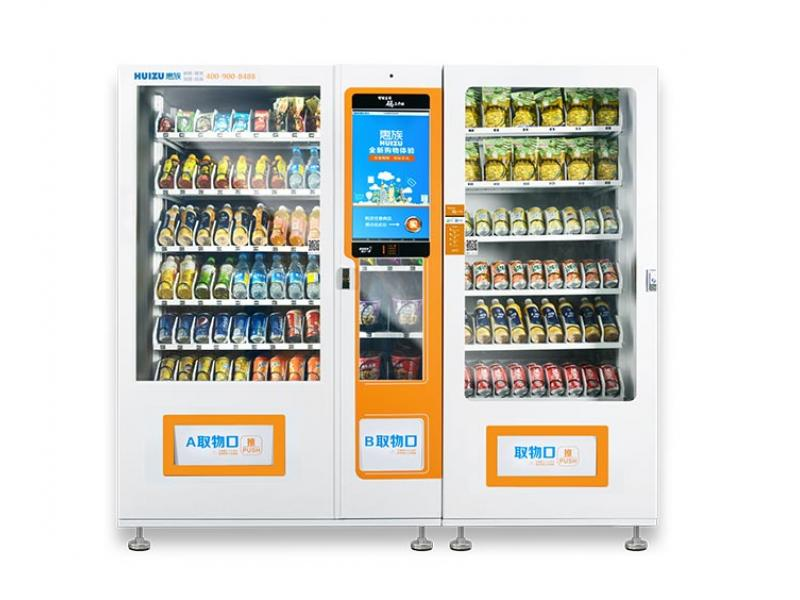 Automatic Smart Vending Machine