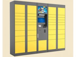 Express Delivery Locker