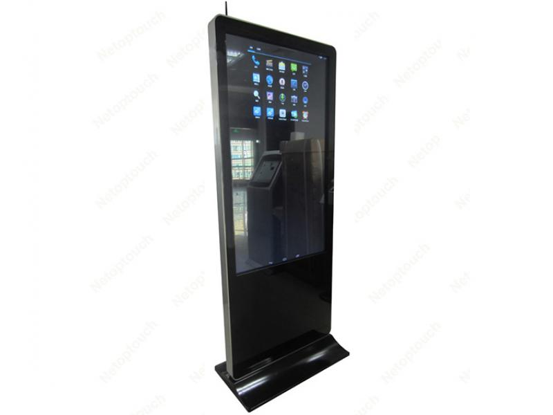 Touch Screen Payment Mall Kiosk