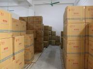 Qcn Factory