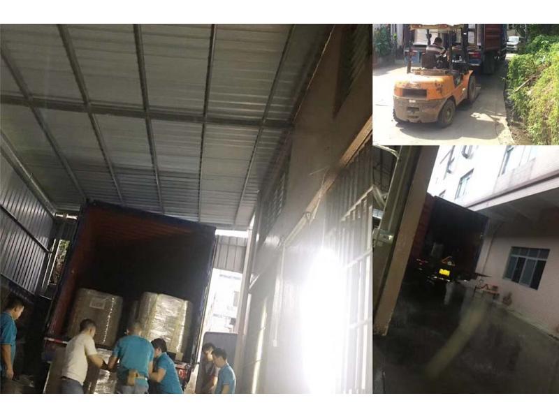 Guangdong Nanbeiwang New Materials Co., Ltd.
