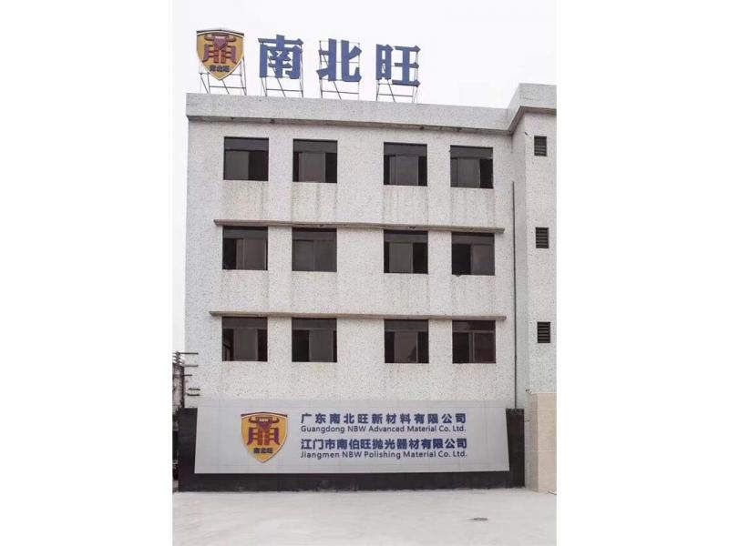 Guangdong Nanbeiwang New Materials Co., Ltd.