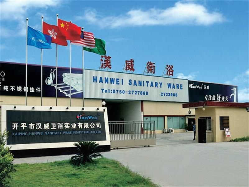 Kaiping Hanwei Sanitary Ware Industrial Co.,ltd