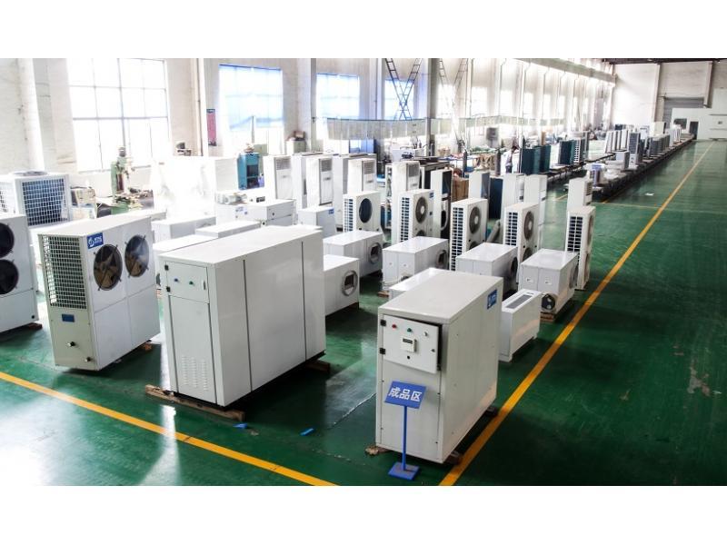 Jiangsu Huazhao Refrigeration Equipment Co.,ltd