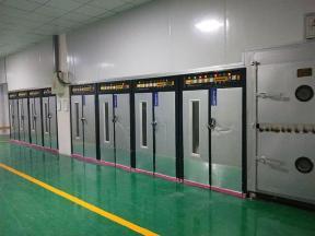 Cangnan Nuobin Packaging Co., Ltd