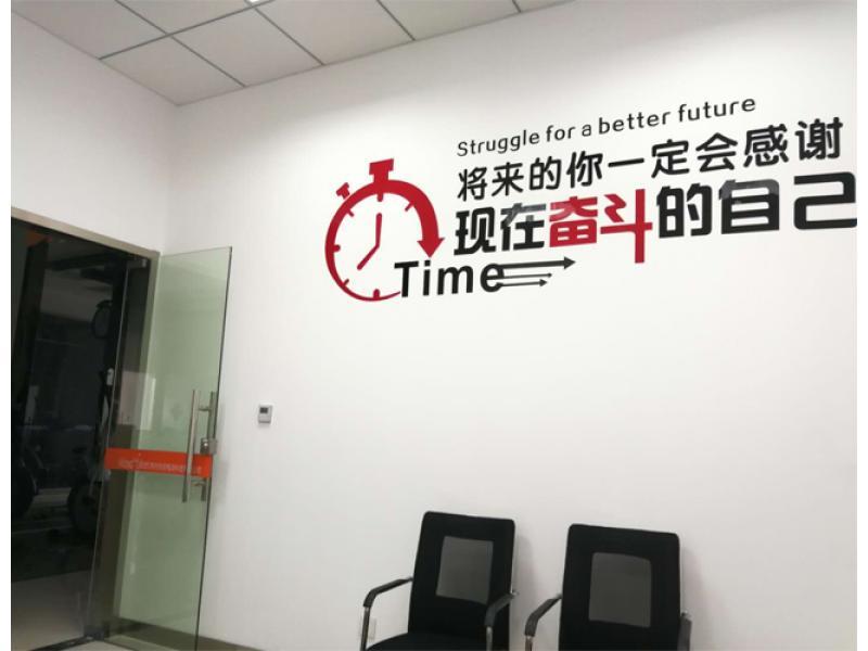 Changzhou Mayebikes Co.,ltd.