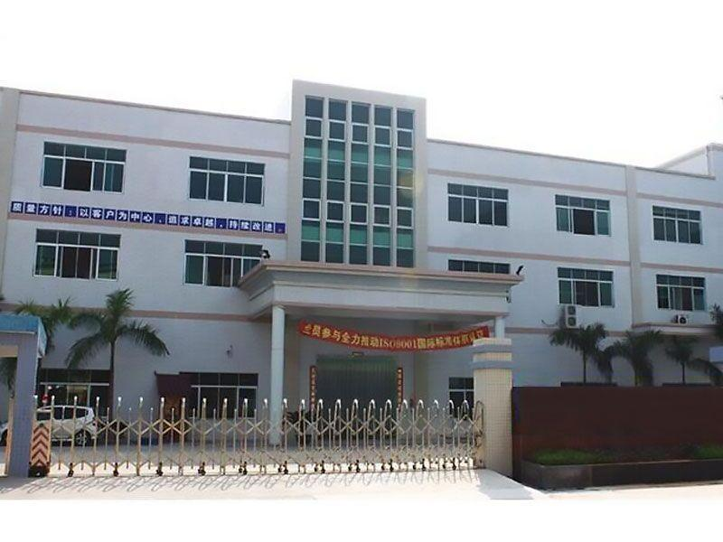 Guangzhou Herpackaging Plastic Product Co.,ltd