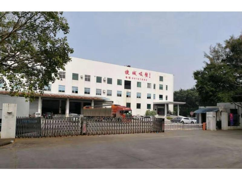 Chitsheng Plastic Packing (dongguan) Co.,ltd