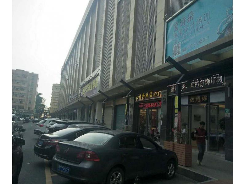 Guangzhou Junheng Jewelry Co., Ltd.