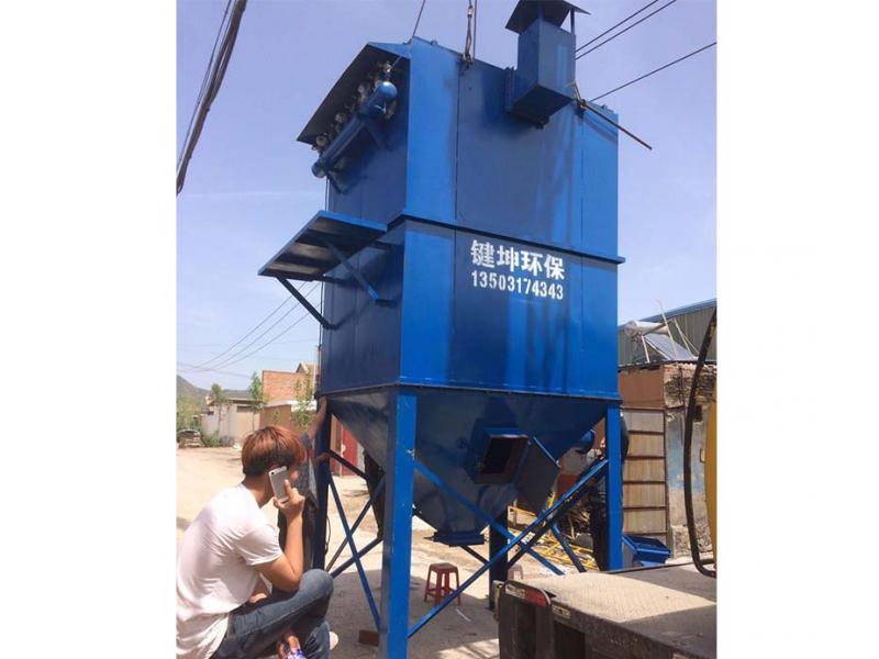 PL single-machine duster