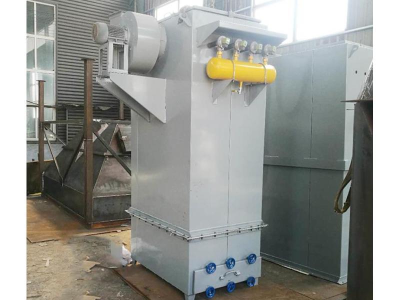 HMC Single-machine duster