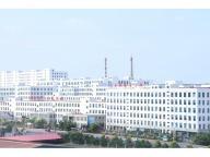Jilin Province Northeast Socks Industry Park Hosiery Knitting Co., Ltd.