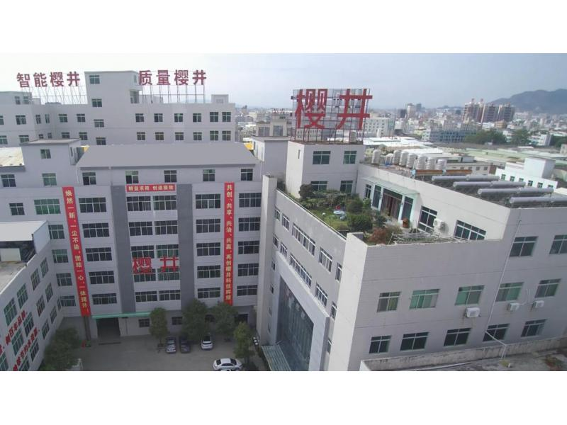 Guangdong Weal Well Technolgy Co.,ltd