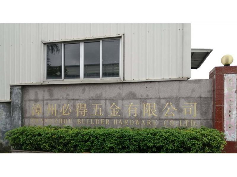 Zhangzhou Builder Hardware Limited