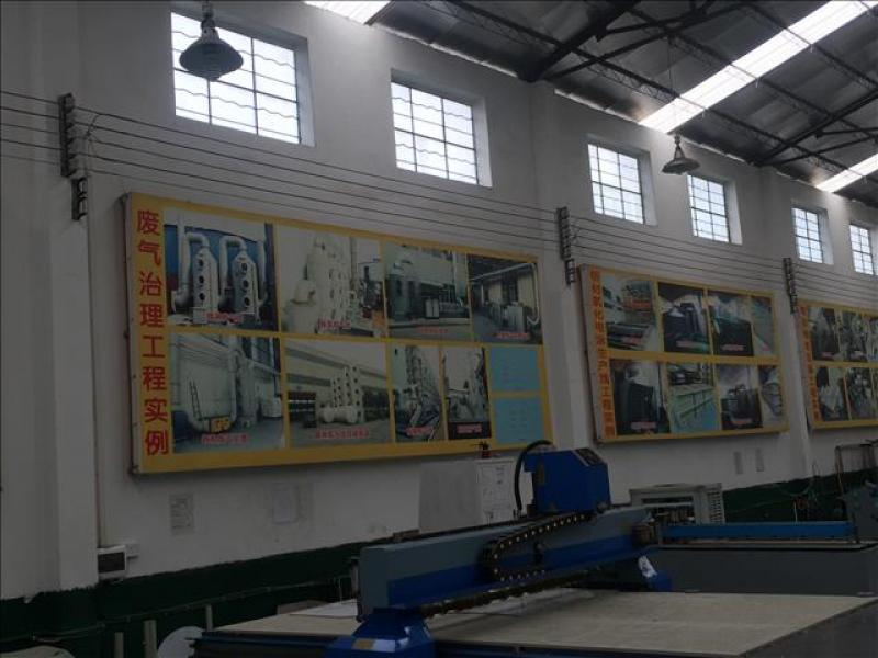 Guangdong Qianli Environmental Protection Technology Co., Ltd.