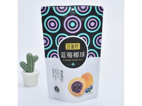 Customized dried fruit nuts self-styled zipper bag cow aluminum foil bag sealing food packaging bag