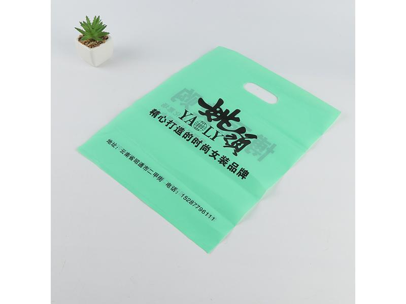 Clothing bag custom clothing bag tote