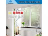 BT807 Privacy glass self adhesive decorative window film