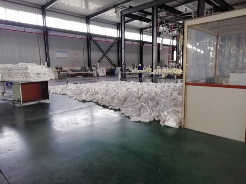 Jiangsu Xinshida Environmental Technology Co., Ltd..