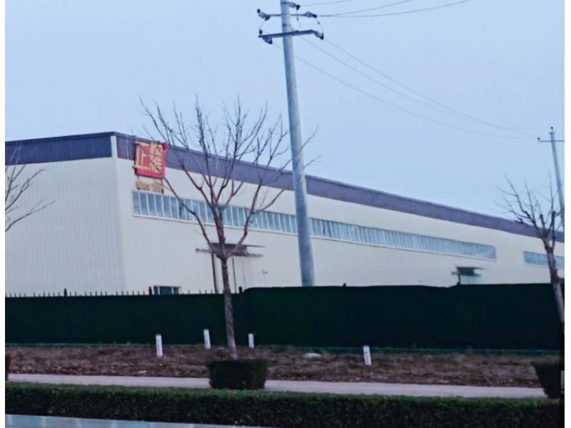 Shaanxi Zhengyao Packaging Co.,ltd