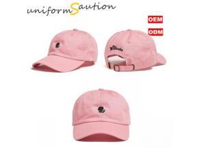 Custom cotton snapback baseball cap