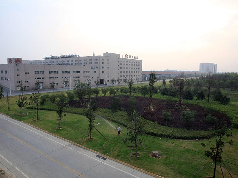 Shaanxi Yanchang Petroleum Group Rubber Co., Ltd.