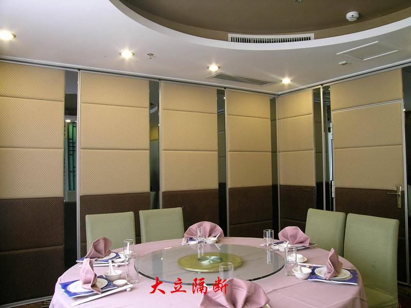 65 soft bag finish _ active partition _ glass movable partition _ mobile screen active partition man