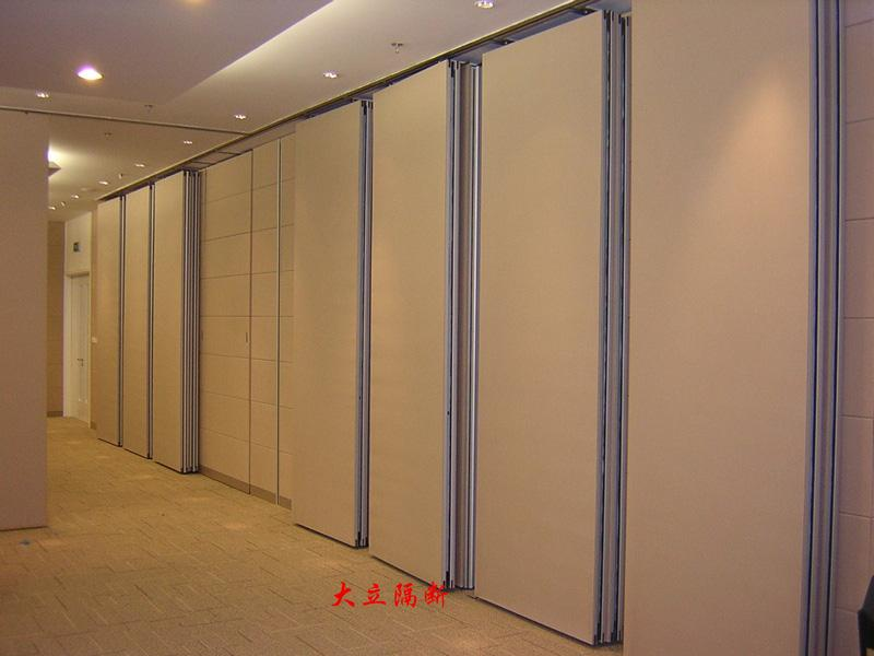 Type 65_Leather finish_Active partition_Glass activity partition_Mobile screen active partition
