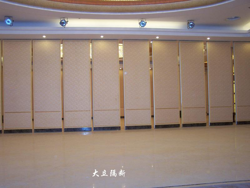 Type 65 _ fabric hard bag finish _ active partition _ glass activity partition _ mobile screen activ