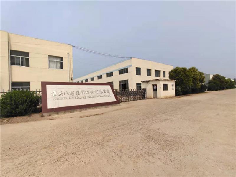 Huai 'an Shuangta Decoration Material Co. Ltd