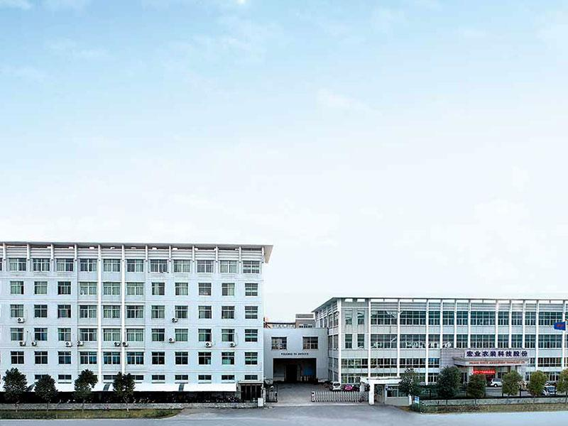 Zhejiang Hongye Agricultural Equipment Science and Technology Co.,ltd.