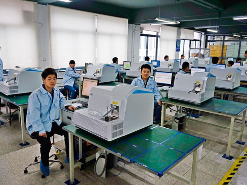 Focused Photonics (beijing), Inc. Co., Ltd