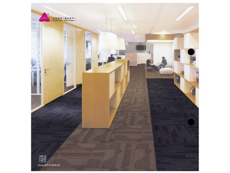 Carpet Tile Bona Series Nylon6,6 Pile Height 5.5-4-3mm 790/810/830g per sqm Backing PU