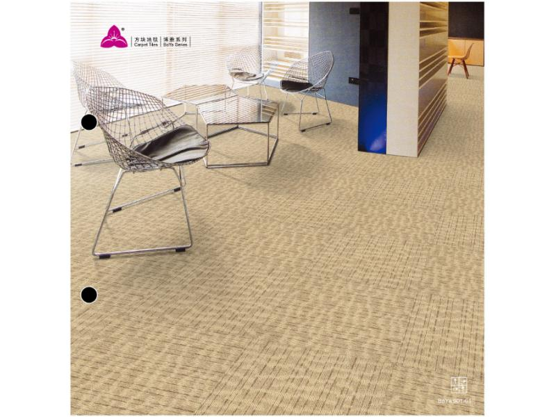 Carpet Tile Boya 001 Series Nylon6,6 Pile Height 5-4-3mm 640g per sqm Backing PVC