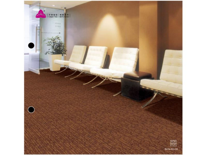 Carpet Tile Boya 003 Series Nylon6,6 Pile Height 5-4-3mm Pile Weight 660g per sqm Backing PVC