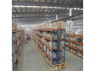 Handan Bingxu Fastener Co., Ltd.
