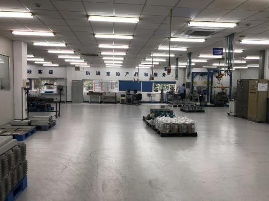 Beijing Super Q Technology Co.,ltd