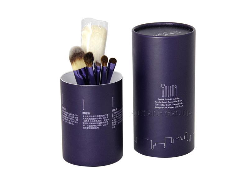 Round Plain Kraft Tube Cosmetic Gift Box