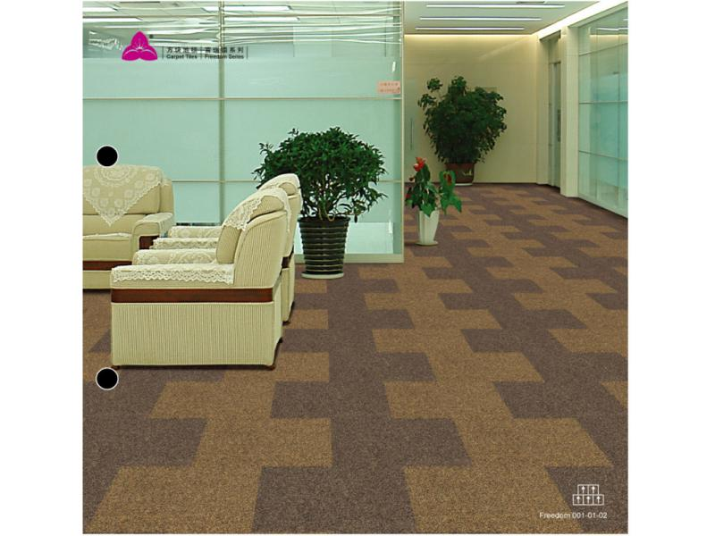 Carpet Tile Freedom Series Nylon+PP Pile Height 3.5mm Pile Weight 700g per sqm