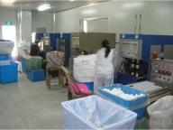Taizhou Aohuan Plastic Co., Ltd.