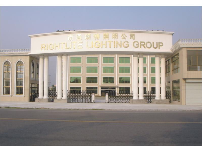 Nantong High Home Co.,ltd