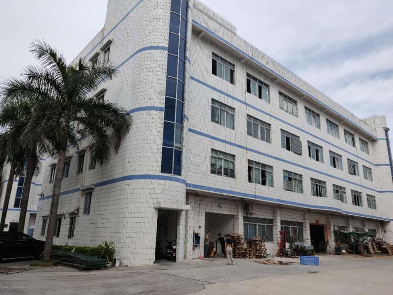 Dongguan Honglin Packaging Products Co., Ltd.